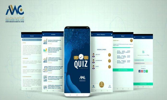 L'AMMC lance l'application