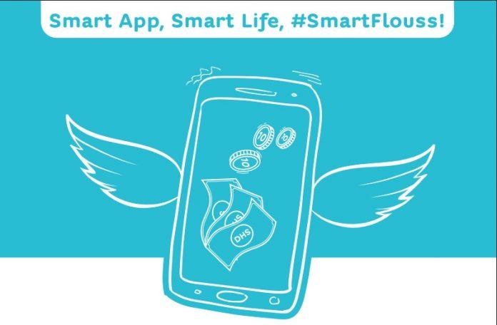 Paiement mobile : DIGIFI Maroc lance son service Smart Flouss