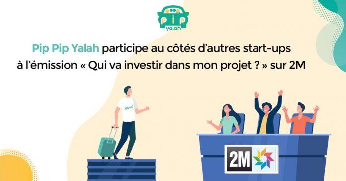 Lémission-Qui-va-investir-dans-mon-projet-sur-2M-accueille-les-jeunes-start-ups-marocaines