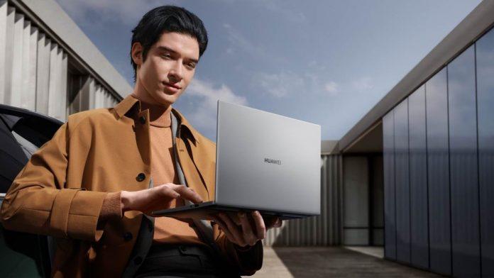 Huawei lance au Maroc le tout nouveau HUAWEI MateBook D14