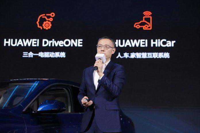 Huawei se lance dans l'automobile en commercialisant la nouvelle voiture électrique SERES SF5