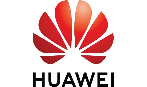 Huawei ouvre son plus grand centre mondial de transparence en matière de cybersécurité à Dongguan, en Chine