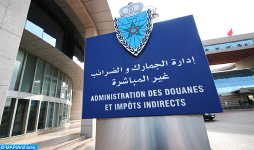 Maroc: La Douane met en service une nouvelle version de la plateforme digitale Diw@nati