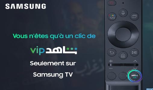 Maroc: Samsung lance l'application Shahid VIP sur la télécommande de ses Smart TV