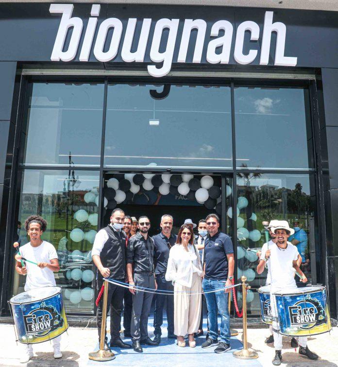 Maroc : BIOUGNACH ouvre son second magasin à Tanger