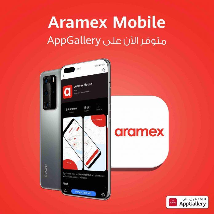 AppGallery élargit son offre d'applications en ajoutant l'application mobile Aramex