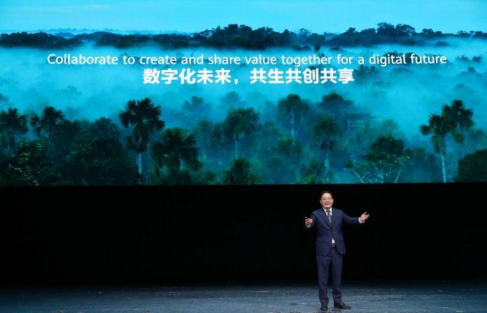 """La conférence """"Huawei Connect 2021"""", du 23 au 25 septembre sous le thème """"Dive into Digital """"."""