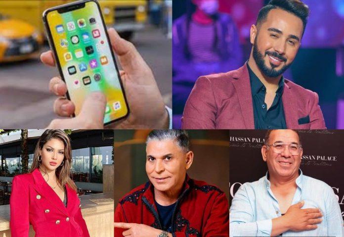 Maroc : Payer pour discuter avec une star, l'application « Allo my star » suscite une polémique