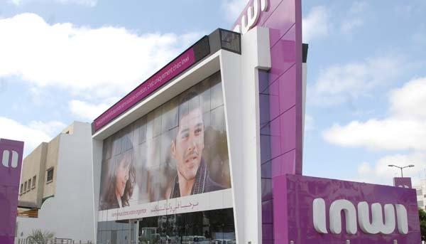 Maroc : inwi lance les offres haut débit fixe les plus généreuses de la rentrée