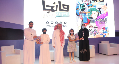 Saudi Research & Media Group lance la première édition du magazine Manga Arabia Kids