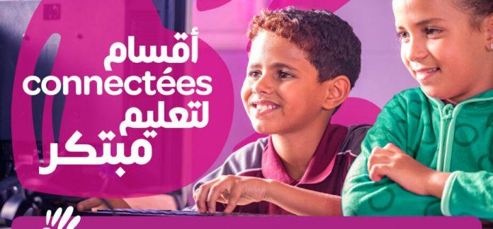 Classes connectées: Inwi célèbre les dix ans de « Dir Iddik » et fait une annonce