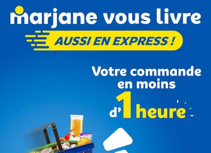 E-commerce Maroc : Le groupe Marjane lance la livraison Express sur son application mobile